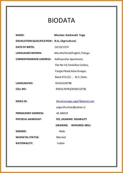 6 biodata format for marriage thistulsa