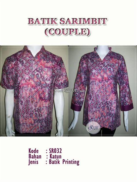 Baju Bola Sepasang jual batik sarimbit 2013 sepasang serasi warna