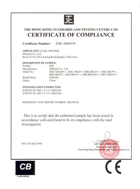 rohs compliance certificate template rohs compliance certificate template 28 rohs compliance