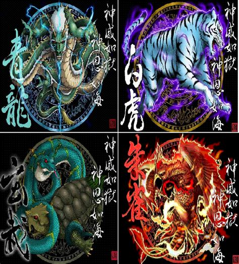 Mythical Creatures Of Asia mythical creatures picture mythical