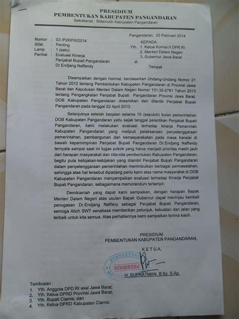 waduh presidium layangkan surat penggantian pj bupati pangandaran