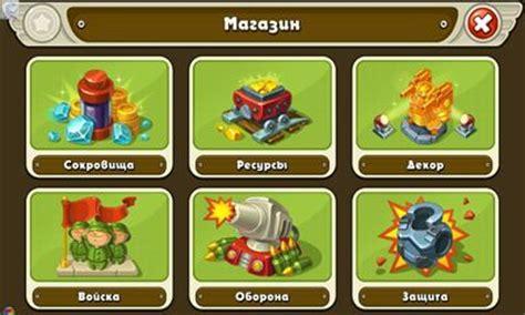 download game jungle heat mod apk jungle heat game hack apk free download site download