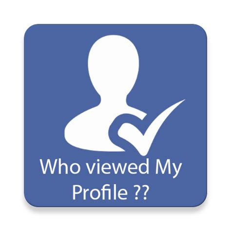 Android Who Viewed My Profile who viewed my profile fbook app for android