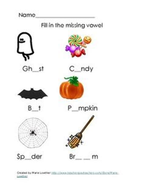 themes for language arts units 1000 images about encore lesson ideas on pinterest