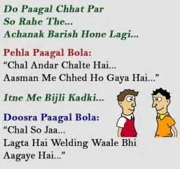 hindi funny jokes 2016 very funny jokes in hindi at jokesmasti latest funny sms