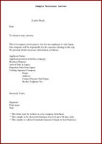 kinds of business letter and example pdf cover letter
