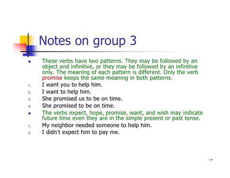 verb pattern dare verbals and gerunds