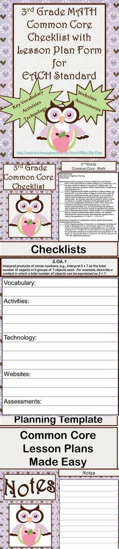 tkes lesson plan template 1st grade math common checklist lesson planning