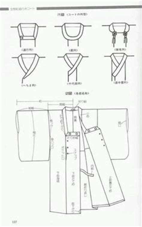 japanese haori pattern patron couture kimono 12 costume japonais pinterest