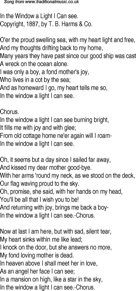 As As I Can See The Light Lyrics by Time Song Lyrics For 15 In The Window A Light I Can See