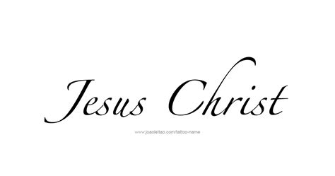 tattoo fonts jesus jesus prophet name designs page 2 of 5