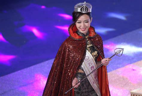 cambridge graduate louisa mak crowned as miss hong