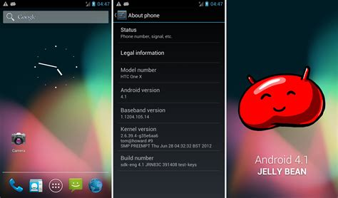 android jelly bean install android 4 1 jelly bean on htc one x sdk port the android soul