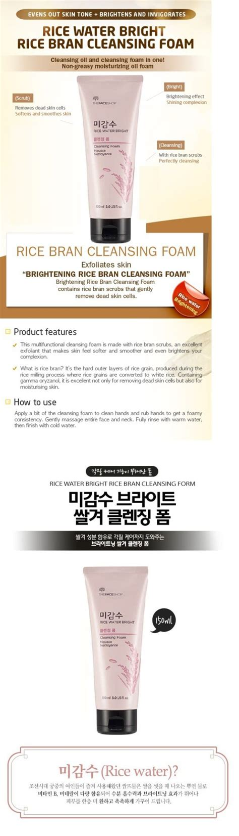 Harga The Shop Brightening Rice Water Cleansing Foam the shop rice water bright cleansing foam korean