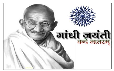 mahatma gandhi biography free download mahatma gandhi jayanti wallpapers images pics free