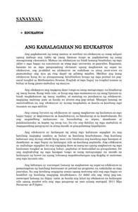 Wika Sa Tuwid Na Daan Essay by Halimbawa Ng Sanaysay Tungkol Sa Wika Sarili Acknowledgementthesis Web Fc2