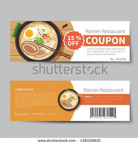 Meal Voucher Stock Images Royalty Free Images Vectors Shutterstock Coupon Template Powerpoint