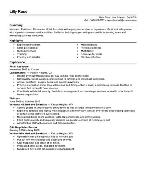 retail and restaurant associate resume examples hotel