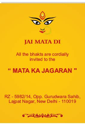 Mata Ki Chowki Invitation Mata Ka Jagran Invite Card Online In India Printland Mata Ki Chowki Invitation Template