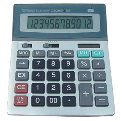 Free Calculator Free Calculator Images Clipart Magical Educator