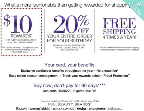 Dress Barn Gift Cards Online - collection dress barn credit card pictures www comenity net dressbarn credit card my
