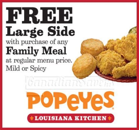 popeyes coupons printable 2017 2018 best car reviews