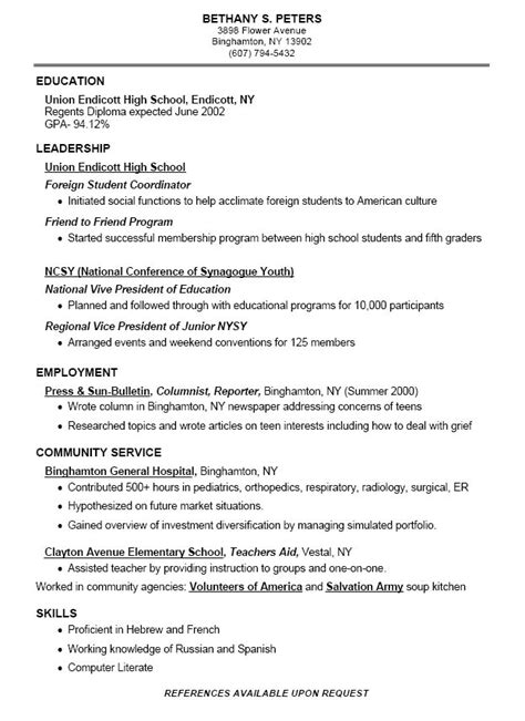How To Write A College Resume For High School Students by How To Write A Resume For High School Students Learnhowtoloseweight Net