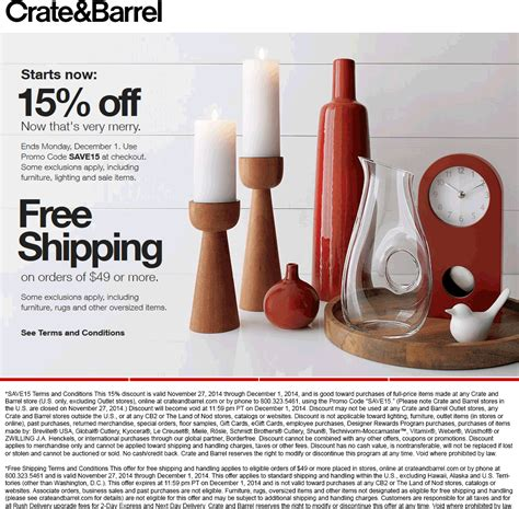 Crate And Barrel Gift Card Canada - crate and barrel furniture coupon rock and roll marathon app