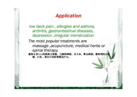 clinical applications integrated traditional medicine tcm and western medicine books traditional medicine versus western medicine