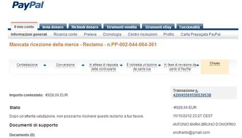 banco posta mix2 acquisto paypal e merce non ricevuta cosa fare