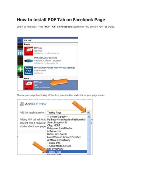 teaching installing the rpo books how to install pdf tab on page