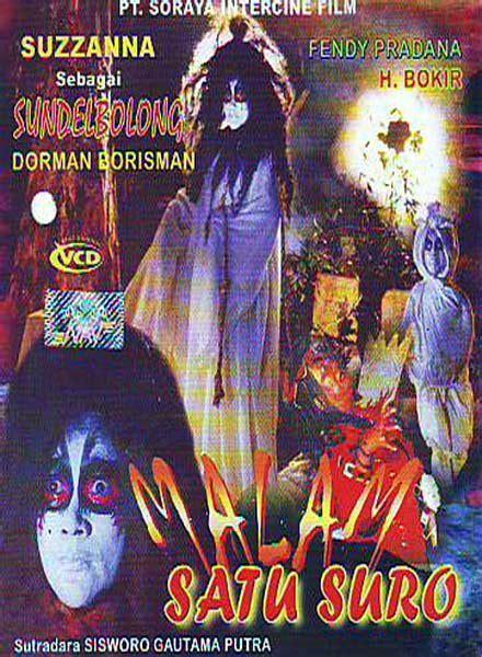 film horor indonesia lewat tengah malam malam satu suro wikipedia bahasa indonesia ensiklopedia