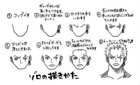 tutorial menggambar one piece ig sinema911 on twitter quot cara menggambar wajah roronoa