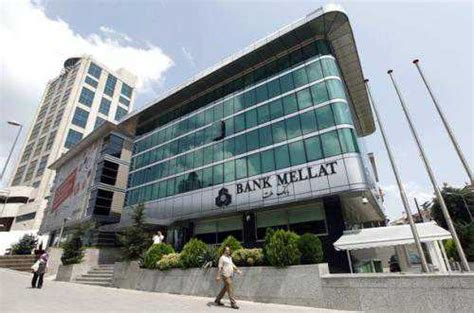 turkish bank istanbul tehran times turkey rebuffs u s pressure against