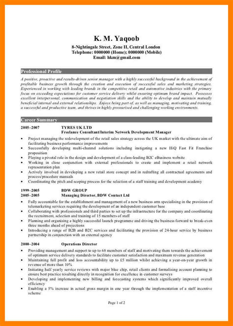 8 exle of professional cv emt resume