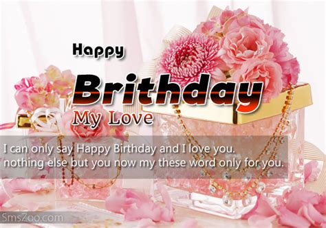 444 birthday messages and best wishes for lover sad birthday sms birthday wishes to lover 444