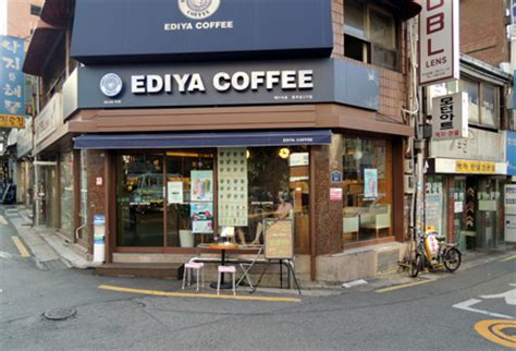 Coffee Di Korea captured by arina where to look for coffee di korea selatan