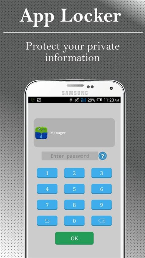 cleansweep android app lock android apps on play