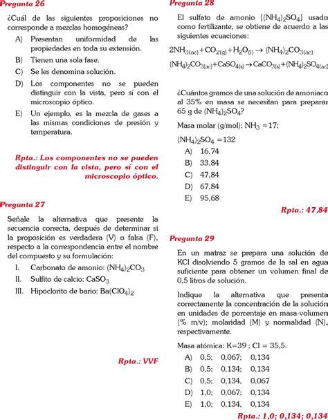 preguntas de matematicas en examen de admision tercera prueba examen admision 2016 1 universidad de