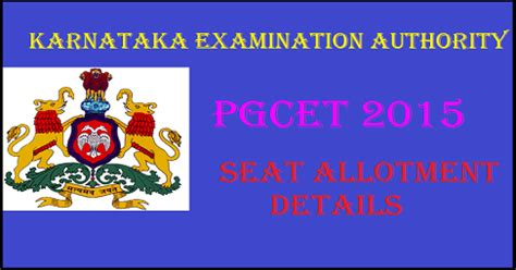 Kea Pgcet Mba by Kea Pgcet 2015 Seat Allotment Details Released By