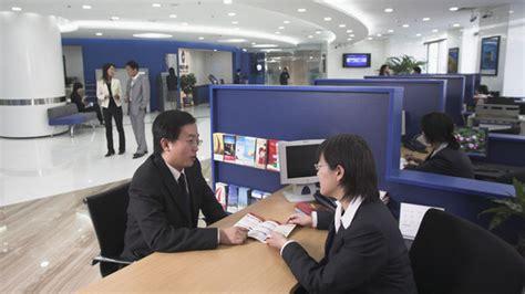 banche cinesi in italia cina banche libere di stabilire i tassi di interesse