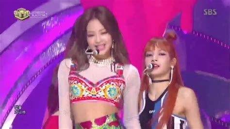 blackpink as if 170625 blackpink as if it s your last inkigayo youtube