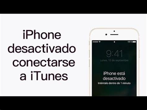 iphone esta inativo conecte ao itunes iphone  funnydogtv