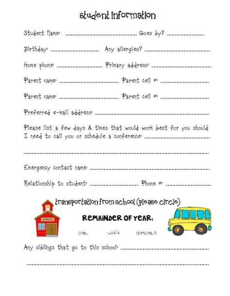 student information sheet template for teachers temple s teaching tales beginning of the year stuff