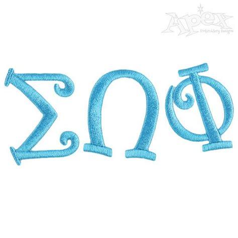 embroidery design greek letters greek font curlz sorority embroidery alphabets apex