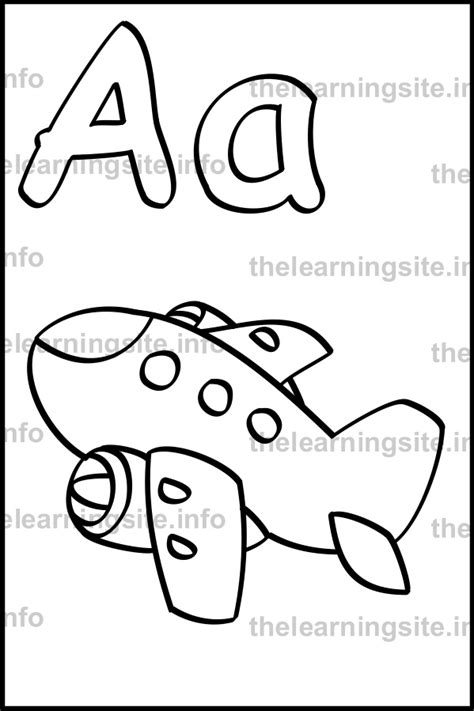 simple alphabet coloring pages the learning site