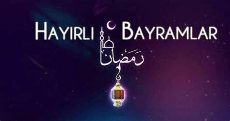 resimli ramazan ay mesajlar 2016 en iten mesajlar bayram mesajları arasından en g 252 zel 2016 ramazan bayramı