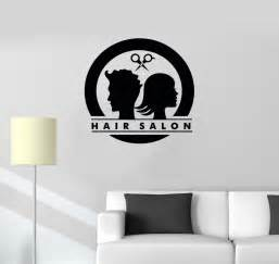 popular hair salon logo buy cheap hair salon logo lots