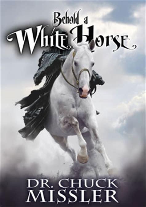 dvd behold  white horse dvd  coming world leader
