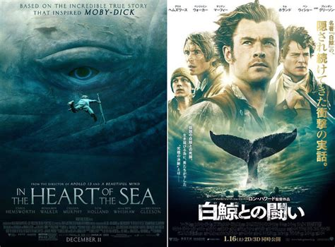 film foreigner berapa jam why movie posters are sometimes different kotaku